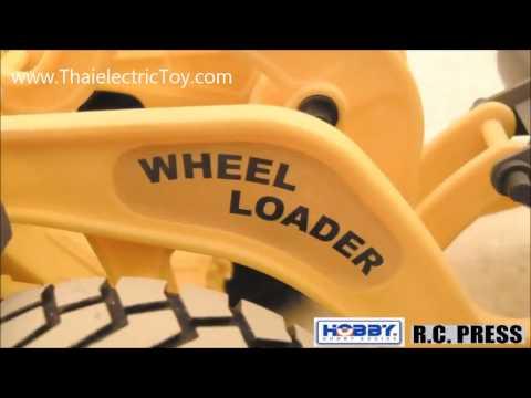 รถตักดินล้อยาง บังคับวิทยุ ขนาดใหญ่ 1 :14 สวย สมจริง Wheeled Loader Hobby Engine