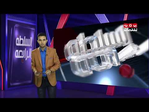 حكومة الحوثيين تريد تأسيس وكالة