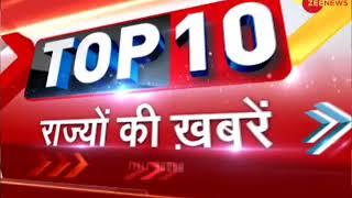 Top 10: Congress releases second list of candidates for Himachal Pradesh election - ZEENEWS