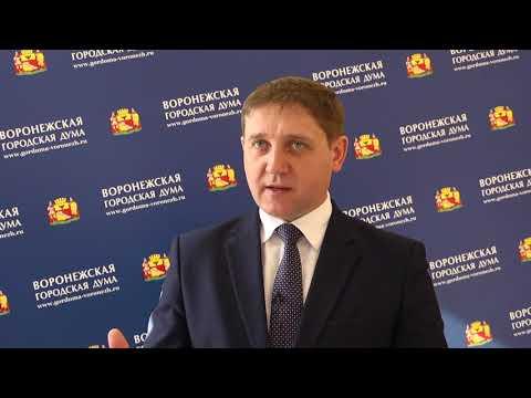 Депутатский журнал_18.03.19