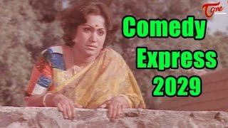 Comedy Express 2029 | B 2 B | Latest Telugu Comedy Scenes | #ComedyMovies - TELUGUONE