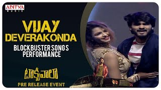Vijay Devarakonda Blockbuster Songs Performance @ Taxiwaala Pre-Release EVENT Live - ADITYAMUSIC