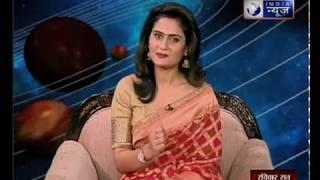 डराने वाला राहु आपको कैसे देगा शुभ फल ?:  Guru Mantra - ITVNEWSINDIA