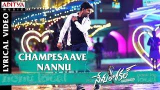 Champesaave Nannu Full Song With English Lyrics|Nenu Local |Nani, Keerthy Suresh|Devi Sri Prasad - ADITYAMUSIC