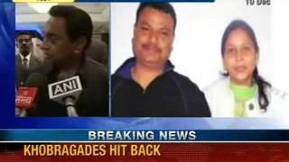 NewsX: US defending injustice?- Devyani denied of rights - NEWSXLIVE