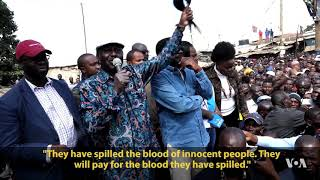 Kenyan Opposition: 'They want to steal our victory and again they come to kill our people' - VOAVIDEO