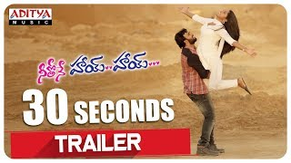 Neethone Hai Hai 30 Seconds Trailer || Neethone Hai Hai Songs || Arun Taj, Charishma Shreekar - ADITYAMUSIC