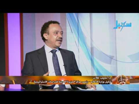 مستقبل وطن | اليمن قبل العاصفة