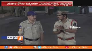 Telangana Election Results 2018 | Report From Election Counting Center In LB Nagar | iNews - INEWS