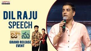 Dil Raju Speech | Dil Raju Thanks To Darling Prabhas @ Jaanu Grand Release Event LIVE - ADITYAMUSIC