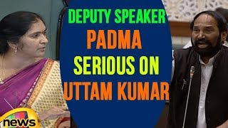 Deputy Speaker Padma Devender Serious On Uttam Kumar In Telangana Assembly | Mango News - MANGONEWS