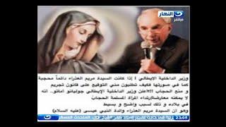 بالفيديو.. ريهام سعيد لـ'هيفاء وهبي': من علامات التخلف أن الواحد يقلع هدومه