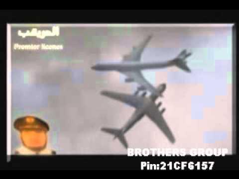 الطيار السعودي ينطق الشهادة قبل وفاته