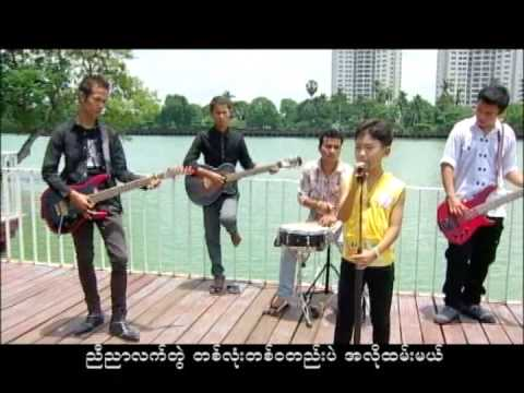 myanmar gospel new songs 2014 (PK - 1)