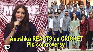 Anushka REACTS on her CRICKET Pic controversy with Virat - IANSLIVE