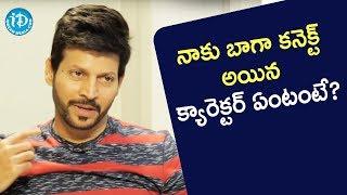 నాకు బాగా కనెక్ట్ అయిన క్యారెక్టర్ ఏంటంటే? - TV Artist Vasudev || Soap Stars With Anitha - IDREAMMOVIES