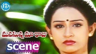 Manasunna Maaraju Movie Scenes - Laya Misunderstands Rajasekhar || Brahmanandam - IDREAMMOVIES