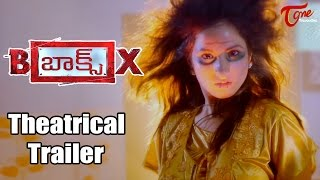 Box Movie Theatrical TRailer || Sanga Kumar - TELUGUONE