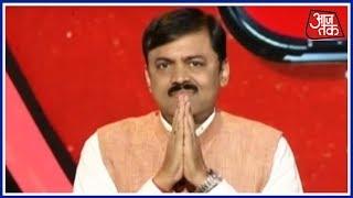 भारत तक: क्या गठबंधन मजबूरी है या ज़रूरी है ? - AAJTAKTV