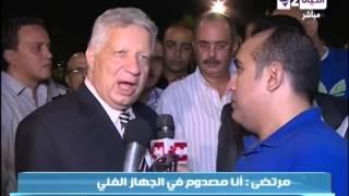 فيديو.. مرتضى: اتصدمت في حسام.. وإقالته خلال ساعات