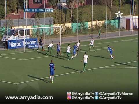 الراسينغ البيضاوي 0-1 شباب الحسيمة هدف يوسف بنعلي في الدقيقة 23.