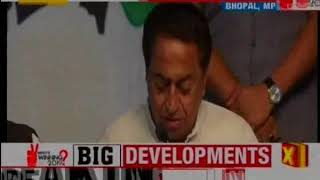 MP Congress releases election manifesto, says interest of all sectors have been covered - NEWSXLIVE