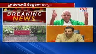BJP National Spokesperson Sambit Patra Press Meet , Slams Congress Party | CVR News - CVRNEWSOFFICIAL
