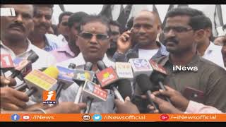 Lorry Owners Association Rally Against Diesel Price Hike in Khammam | iNews - INEWS