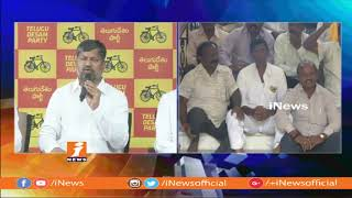 TTDP L Ramana Comments On KCR Govt Governance At NTR Trust Bhavan | iNews - INEWS