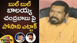 Posani Krishna Murali Full Press Meet | Posani Shocking Comments on Balayya and Chandrababu - MANGONEWS