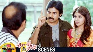 Attarintiki Daredi BEST COMEDY Scene | Pawan Kalyan | Samantha | Brahmanandam | Mango Videos - MANGOVIDEOS