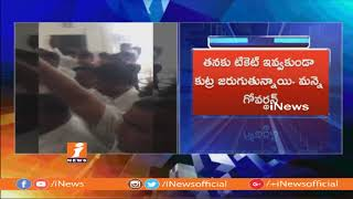 TRS Leader Govardhan Reddy Demands Khairatabad Assembly Constituency Seat | iNews - INEWS