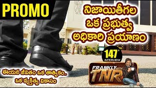 Frankly With TNR #147 || Exclusive Interview - Promo || Talking Movies With iDream - IDREAMMOVIES