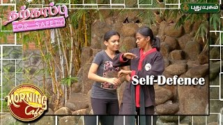 Martial Arts for Self Defence | தற்காப்பு For Safety 19-04-2017  PuthuYugam TV Show