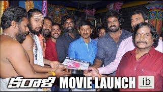 Karaali movie launch - idlebrain.com - IDLEBRAINLIVE
