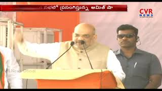 BJP President Amit Shah Speech LIVE at Nizamabad BJP Bahiranga Sabha | Election Campaign| CVR NEWS - CVRNEWSOFFICIAL