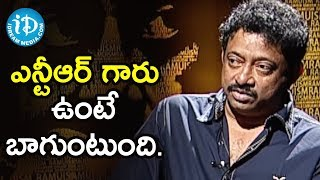 I like to make Movie on Mahabharatham - Director Ram Gopal Varma | Ramuism 2nd Dose - IDREAMMOVIES
