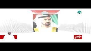 فيديو| قادة الإمارات بعزاء والدة حاكم الفجيرة