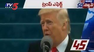 10 Minutes 50 News | 18th June 2017 | TV5 News - TV5NEWSCHANNEL