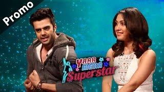 'Baa Baaa Black Sheep' Stars Maniesh Paul & Manjari Phadnis On Yaar Mera Superstar Season 2 | Promo - ZOOMDEKHO