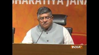 Judge Loya death case: BJP says Rahul Gandhi should apologise to Amit Shah - INDIATV