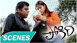 Pokiri Movie Scenes - Ashish Vidyarthi Misbehaves with Ileana || Mahesh Babu || Puri Jagannadh - IDREAMMOVIES