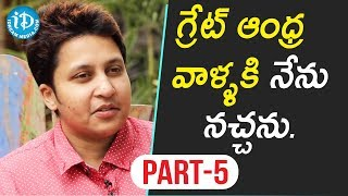 Comedian Snigdha Exclusive Interview - Part #5 || Talking Movies With iDream - IDREAMMOVIES