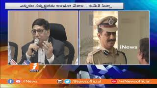 Central Elections Commission Meeting With Govt Officials And Collectors On Telangana Polls | iNews - INEWS