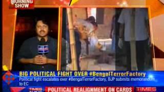 West Bengal BJP submits memorandum to Election Commission - TIMESNOWONLINE