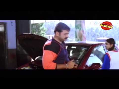 Alice In Wonderland Malayalam Movie Comedy Scene Janardhanan Sandhya