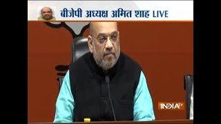Mamata govt trying to stifle democracy in Bengal: Amit Shah - INDIATV