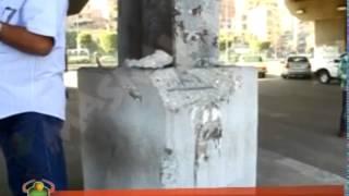 أثار أنفجار قنبلة بدائية عند محيط كوبرى القبة