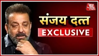 Bollywood के 'बाबा' से सुनिए उनका सच | Sanjay Dutt Exclusive Interview With Sweta Singh - AAJTAKTV