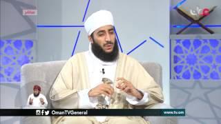 سؤال أهل الذكر   الإثنين 17 رمضان 1438 هـ
